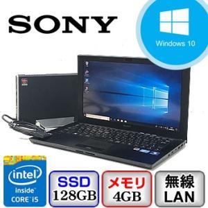 中古ノートパソコン SONY VAIO Zシリーズ VPCZ239FJ Windows 10 Home 64bit Core i5 2.5GHz メモリ4GB SSD128GB ドライブ なし 13.1インチ S0516N086 p-pal