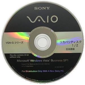 【代引き不可】リカバリディスク VAIO VGN-Gシリーズ 日本語版 Windows Vista Business SP1 リカバリーディスク 2枚セット VAIOre2|p-pal