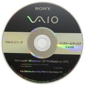 【代引き不可】リカバリディスク VAIO VGN-Gシリーズ 日本語版 Xp インストールディスク Vista リカバリーディスク 3枚セット VAIOre3-1|p-pal