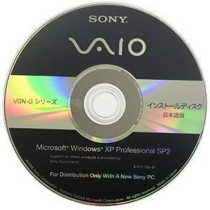 【代引き不可】リカバリディスク VAIO VGN-Gシリーズ 日本語版 Xp インストールディスク Vista リカバリーディスク 新品未開封 3枚セット VAIOre3-2|p-pal