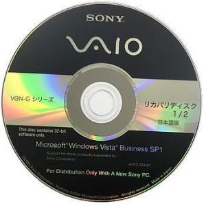 【代引き不可】リカバリディスク VAIO VGN-Gシリーズ 日本語版 Xp インストールディスク Vista リカバリーディスク 3枚セット VAIOre3-3|p-pal