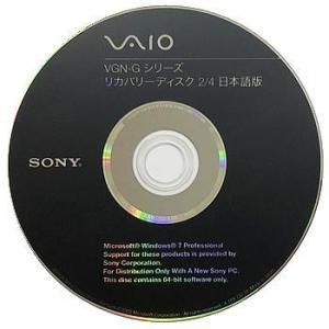 【代引き不可】リカバリディスク VAIO VGN-Gシリーズ 日本語版 Xp インストールディスク Win7 リカバリーディスク 5枚セット VAIOre5-1|p-pal