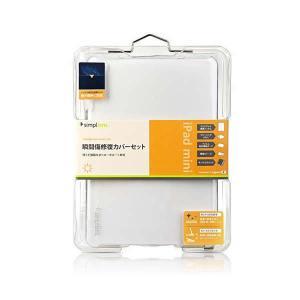 【新品】【メール便 送料無料】iPad 瞬間傷修復カバーセット(iPad mini)ホワイト TR-FRIPDM12-MW|p-pal