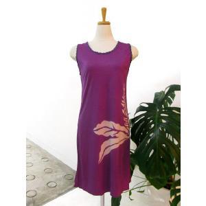 手染めショート丈編み込みドレス パープル|p-para