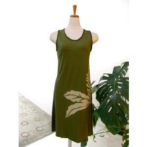 手染めショート丈編み込みドレス カーキ|p-para