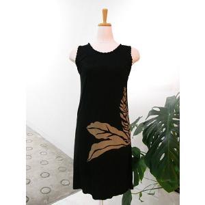 手染めショート丈編み込みドレス ブラック|p-para
