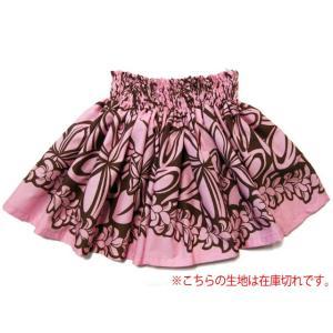 ケイキパウスカート フラダンス衣装 KPAU|p-para|02