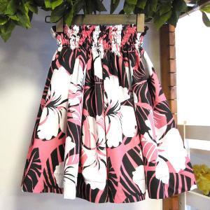 ケイキパウスカート フラダンス衣装 KPAUA0517 p-para