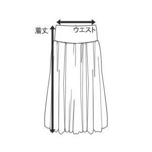 タリーズポリネシア ロングスカート Sサイズ(TP-Skirt005)|p-para|03