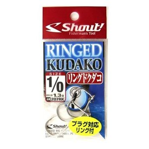 シャウト(Shout!) リングドクダコ 207RK #1/0