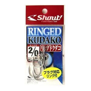 シャウト(Shout!) リングドクダコ 207RK #2/0