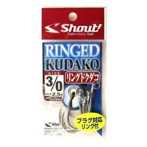 シャウト(Shout!) リングドクダコ 207RK #3/0