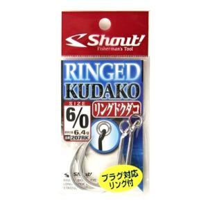 シャウト(Shout!) リングドクダコ 207RK #6/0