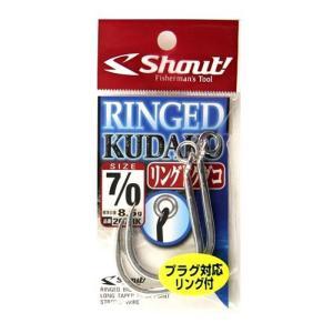 シャウト(Shout!) リングドクダコ 207RK #7/0