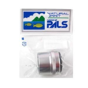 ネジ式釣竿下栓。釣竿の修理やハンドメイドにご使用下さい。