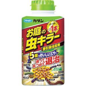 フマキラー カダン お庭の虫キラー誘引殺虫剤300g 442427