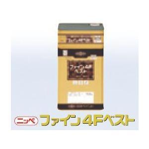 ファイン4Fベスト;コーヒーブラウン_15kgセット 日本ペイント 塗料