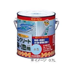 油性コンクリート床・池用 1.6L サンデーペイント 塗料