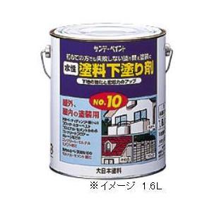水性 塗料下塗り剤No.10_1.6L サンデーペイント 塗料