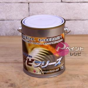 サビキラープロ 1kg BAN-ZI 塗料