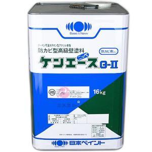 ケンエースG2(淡彩)_16kg 日本ペイント 塗料
