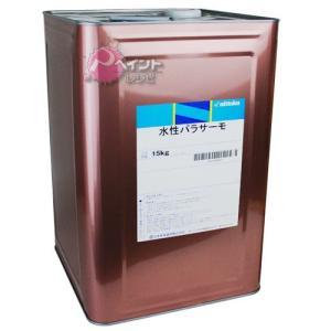 水性パラサーモ_15kg 日本特殊塗料 塗料