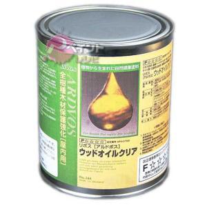 「塗料通販」<自然塗料> アルドボス(室内用クリア仕上げ)_750ml[リボス]*自然塗料を買うなら...