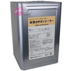 水性カチオンシーラーホワイト_15kg 日本ペイント 塗料