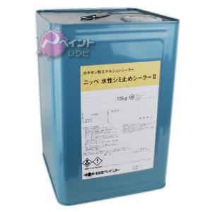 水性シミ止めシーラー2_15kg 日本ペイント 塗料