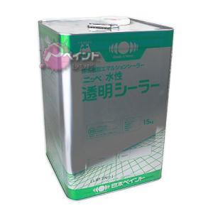 水性透明シーラー_15kg 日本ペイント 塗料