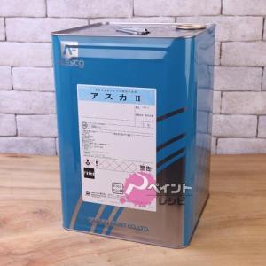 関西ペイント アスカ2(濃彩色1) 15kg 塗料