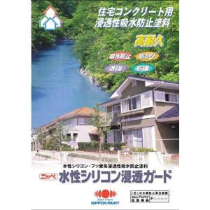水性シリコン浸透ガード;モルタルグレー_15kg 日本ペイント 塗料