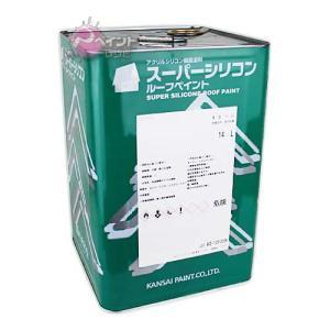関西ペイント スーパーシリコンルーフペイント;モスグリーン 14L 塗料