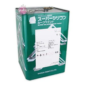 関西ペイント スーパーシリコンルーフペイント淡彩色 14L 塗料