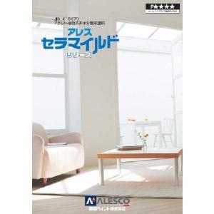 関西ペイント アレスセラマイルド;白 16kg 塗料