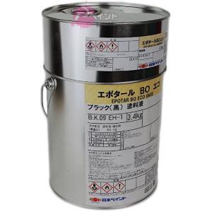 エポタールBOエコセット シンナー500cc付_4.5kgセット 日本ペイント 塗料