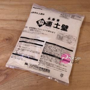快適土壁 1.25kg フジワラ化学 塗料