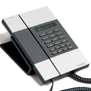 電話機 JACOB JENSEN T-3|p-s
