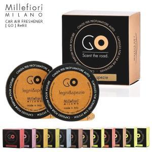 millefiori カーエアフレッシュナー 車用 芳香剤 / フレグランス カプセル 「 GO 」 詰め替え用 レフィル|p-s