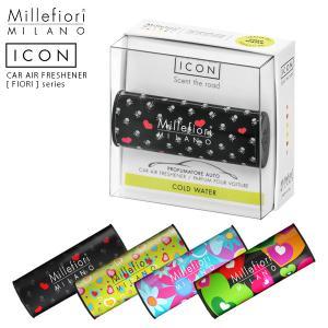 車用 芳香剤 Millefiori カーエアフレッシュナー ICON FIORI フィオーリ シリーズ|p-s