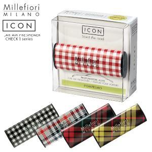 車用 芳香剤 Millefiori カーエアフレッシュナー ICON CHECK チェック シリーズ|p-s