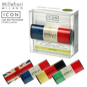 車用 芳香剤 Millefiori カーエアフレッシュナー ICON FLAG フラッグ シリーズ|p-s