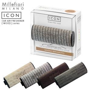 車用 芳香剤 Millefiori カーエアフレッシュナー ICON WOOD ウッド シリーズ|p-s