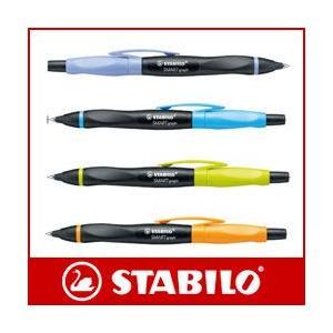 シャーペン 人気 スタビロ スマートグラフ 0.7mm シャープペンシル|p-s