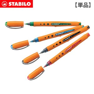水性 ボールペン スタビロ  バイオニック ワーカー  0.3mm 0.5mm|p-s