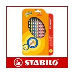 色鉛筆 セット スタビロ イージーカラー 12色セット シャープナー付|p-s