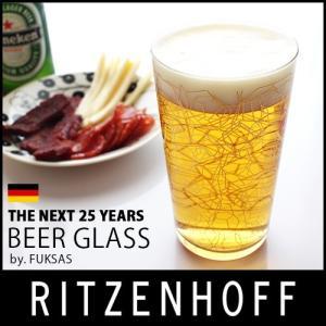 ビアグラス リッツェンホフ RITZENHOFF  THE NEXT 25 YEARS FUKSAS 3510001 330ml 専用箱入り|p-s