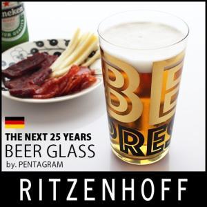 ビアグラス リッツェンホフ RITZENHOFF  THE NEXT 25 YEARS PENTAGRAM 3510003 330ml 専用箱入り|p-s