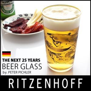 ビアグラス リッツェンホフ RITZENHOFF  THE NEXT 25 YEARS PETER PICHLER 3510005 330ml 専用箱入り|p-s
