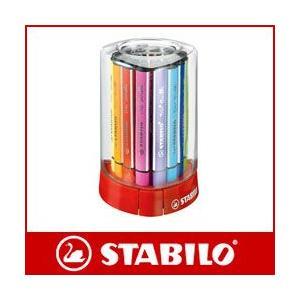 スタビロ カラーペン トリオ スクリビ  水性ペン 12色セット|p-s